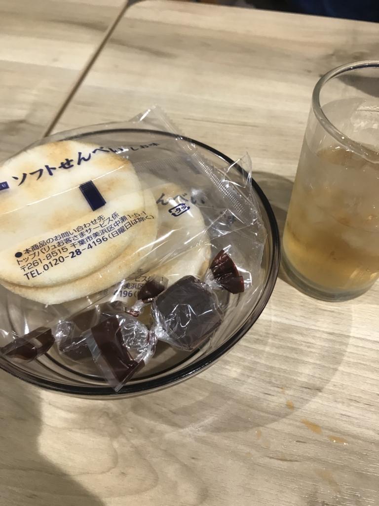 f:id:kimashufu:20171103213300j:plain