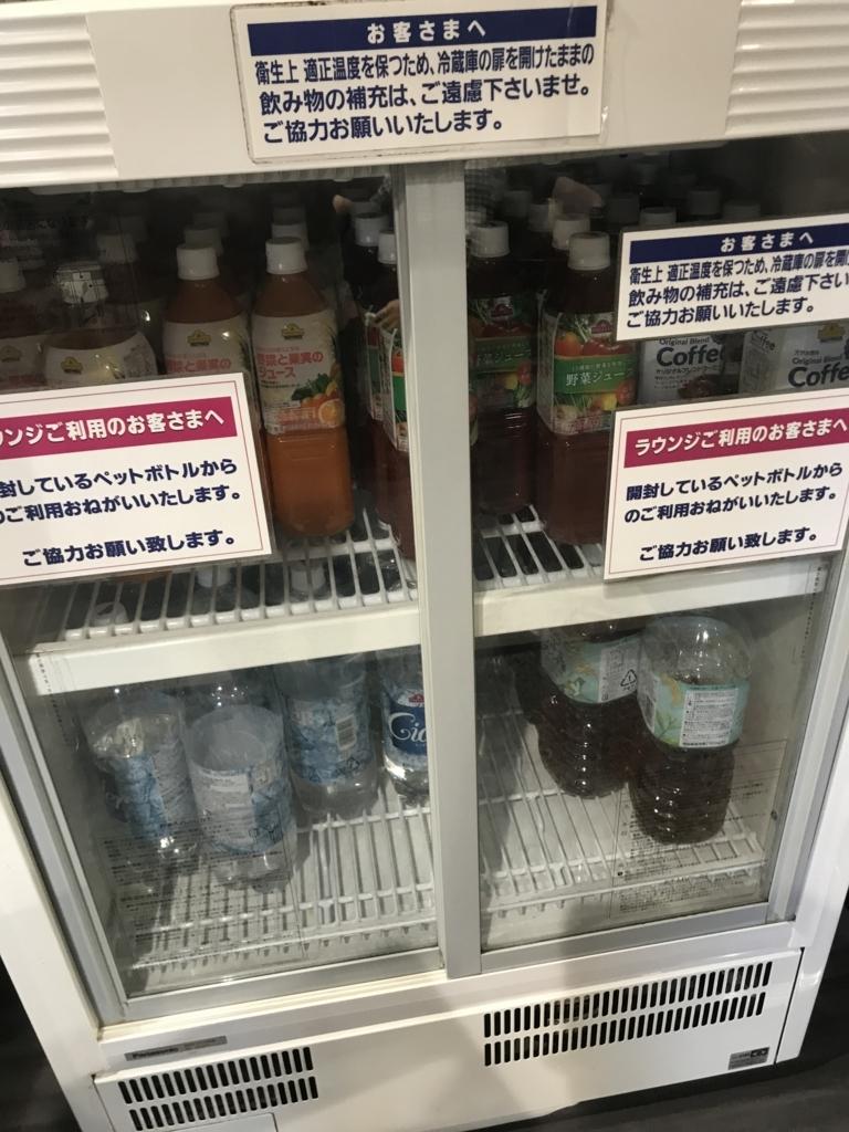 f:id:kimashufu:20171103213326j:plain