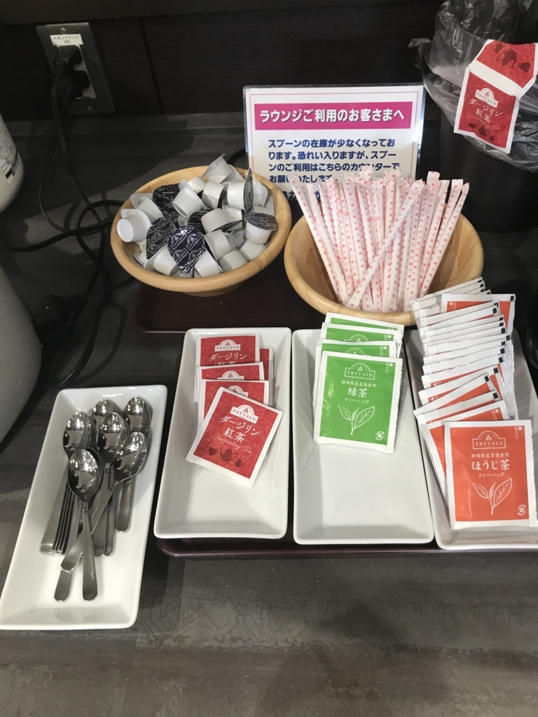 f:id:kimashufu:20171103213352j:plain