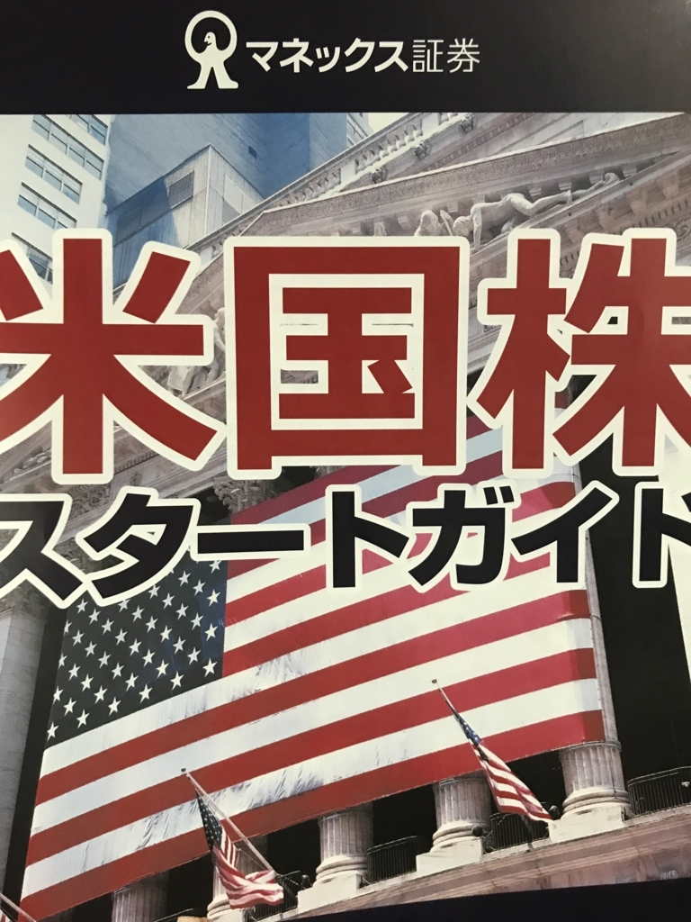 f:id:kimashufu:20171107234802j:plain