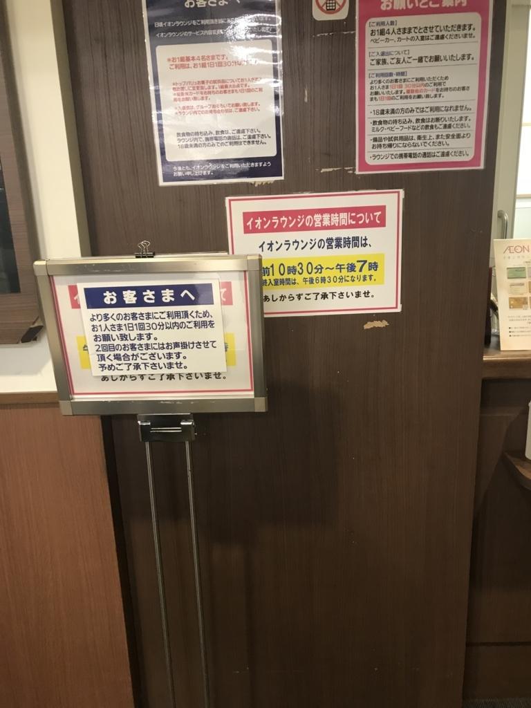 f:id:kimashufu:20171111214850j:plain