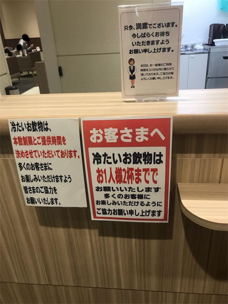 f:id:kimashufu:20171205010321j:image