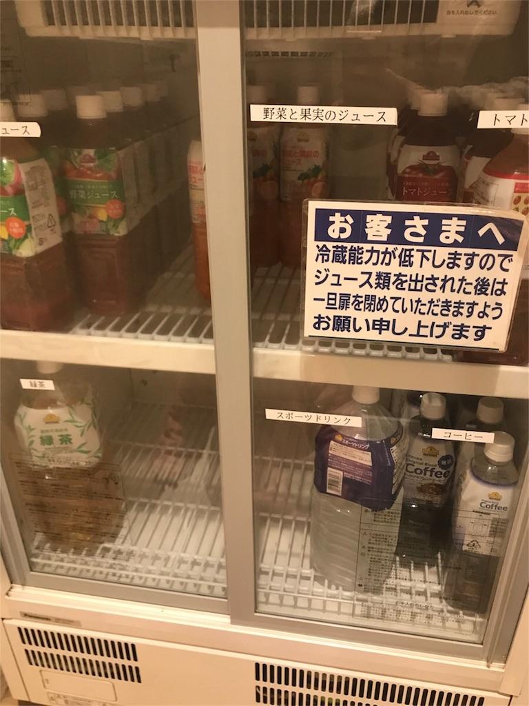 f:id:kimashufu:20171205010844j:image