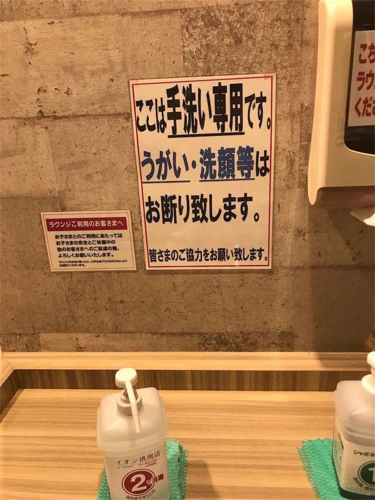f:id:kimashufu:20171205013212j:image