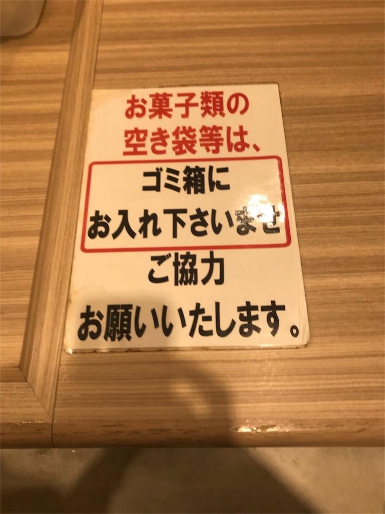 f:id:kimashufu:20171205013317j:image