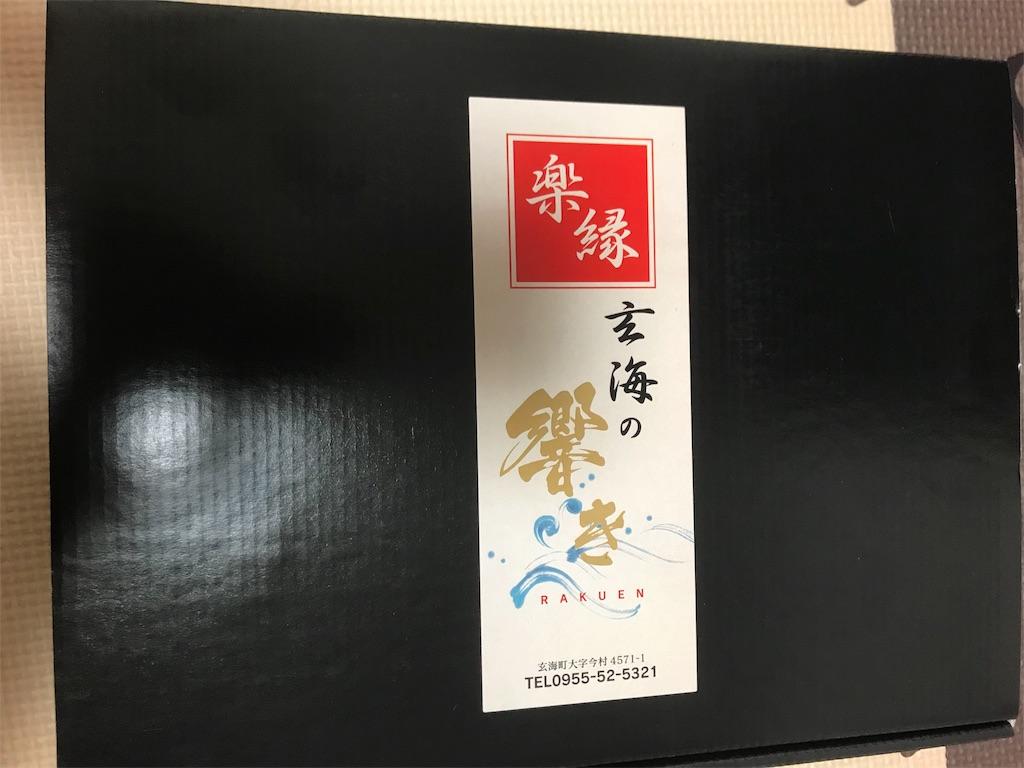 f:id:kimashufu:20180111215725j:image