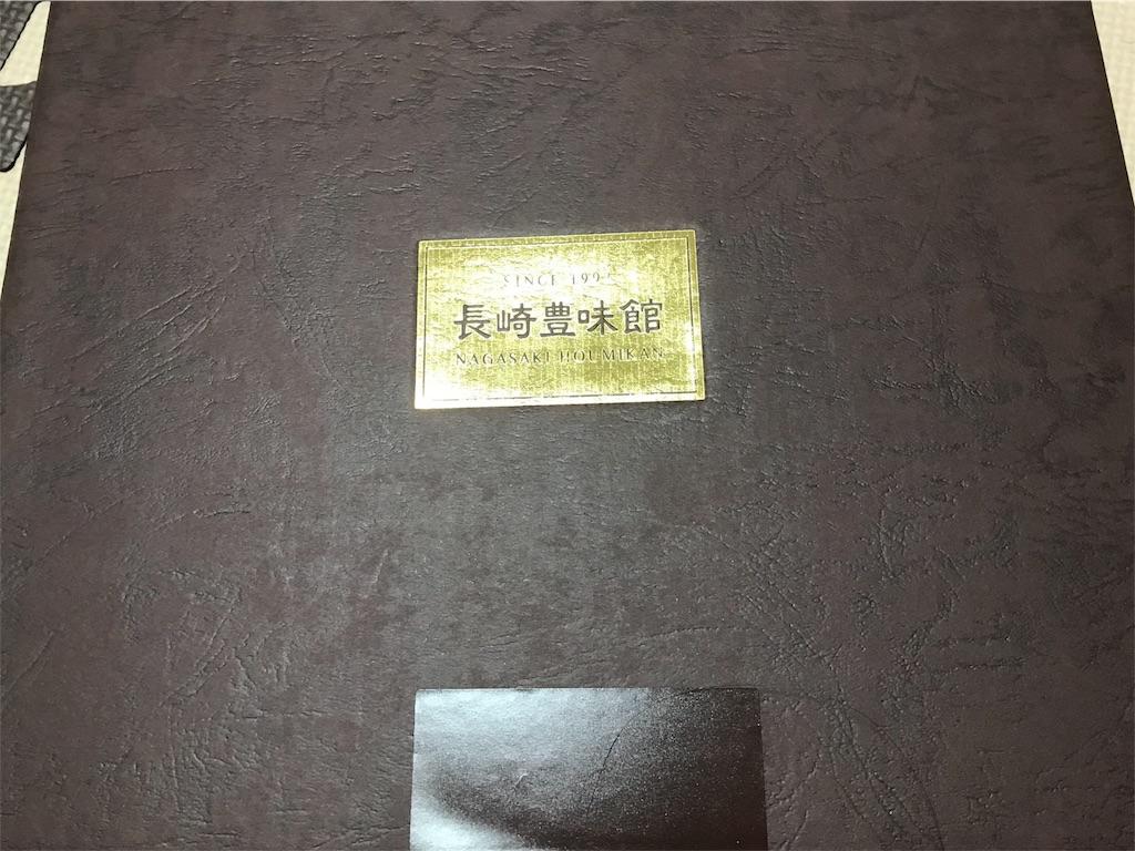 f:id:kimashufu:20180117153806j:image