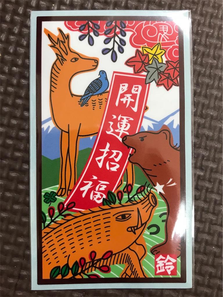f:id:kimashufu:20180121222420j:image