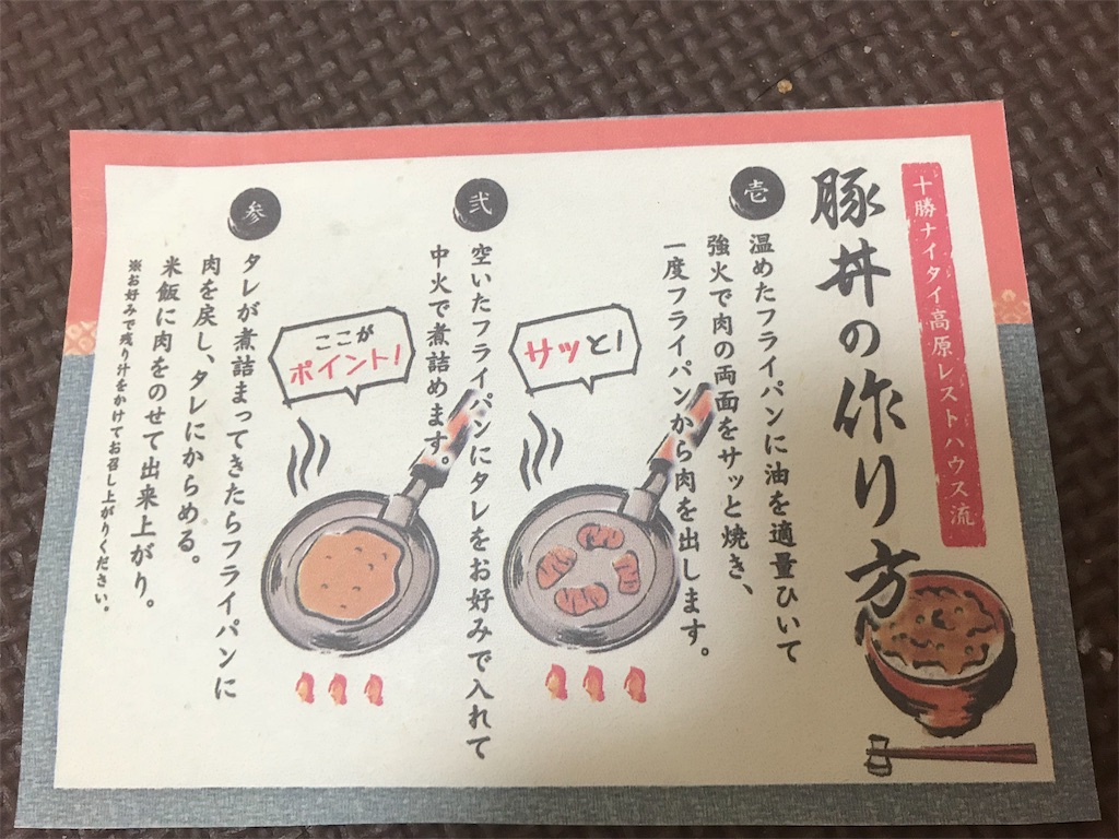 f:id:kimashufu:20180202013239j:image