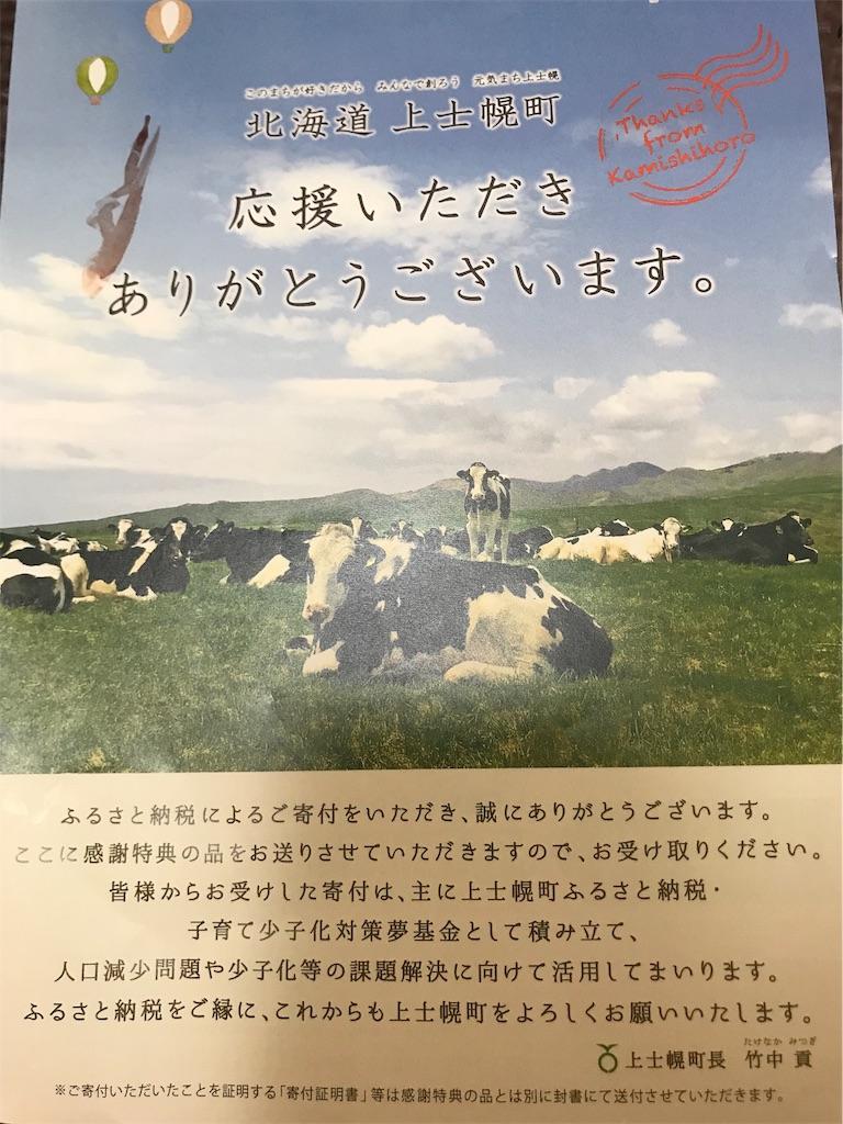 f:id:kimashufu:20180202013255j:image