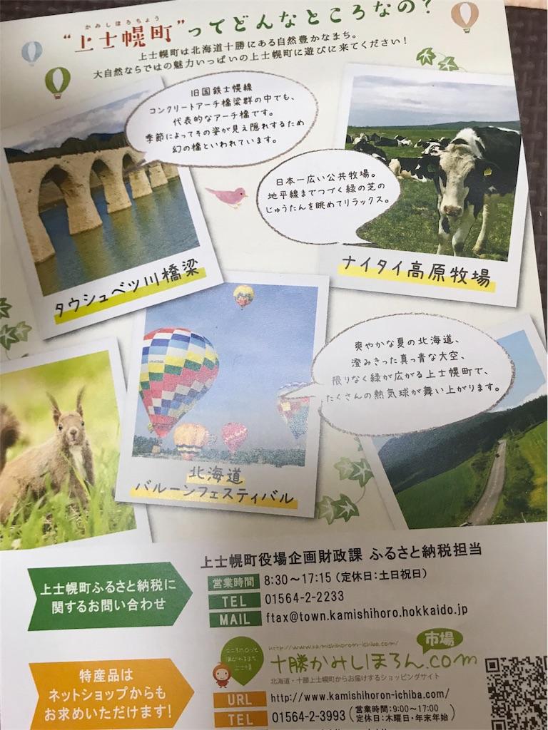 f:id:kimashufu:20180202013301j:image
