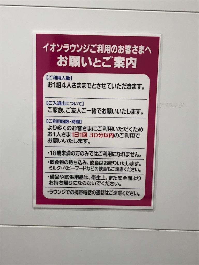 f:id:kimashufu:20180202021939j:image