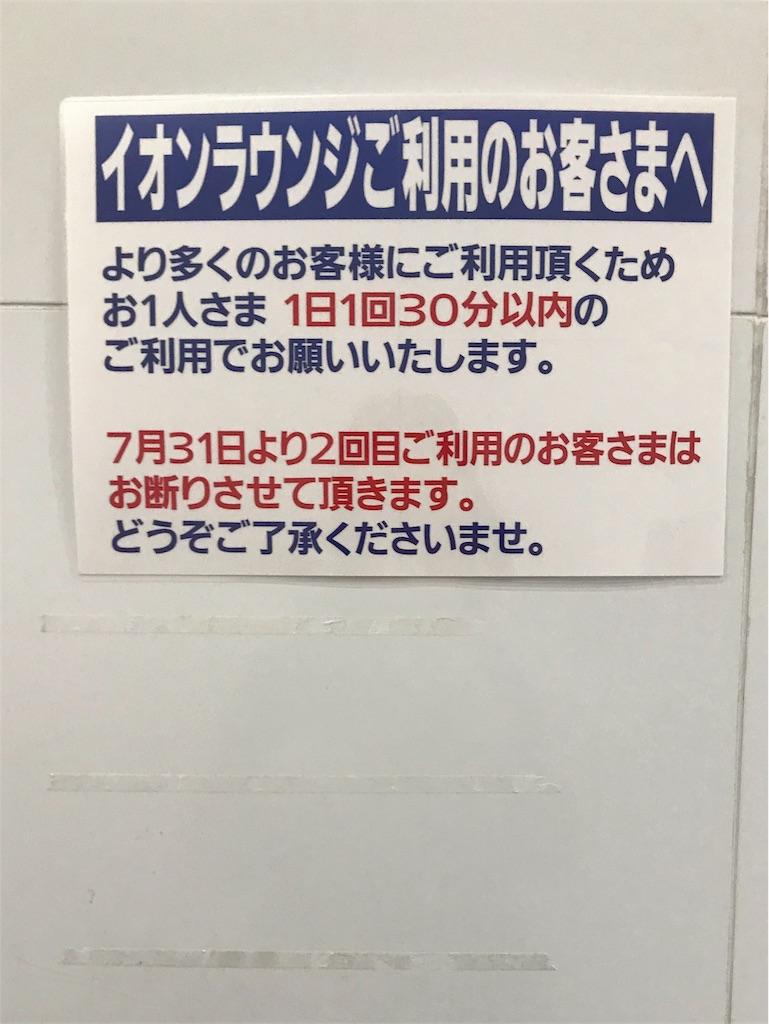 f:id:kimashufu:20180202022106j:image