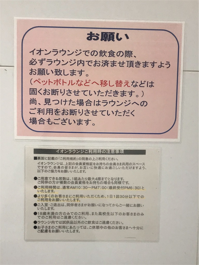 f:id:kimashufu:20180202023047j:image