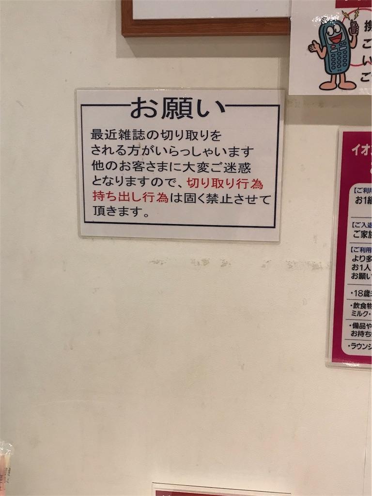 f:id:kimashufu:20180202023056j:image