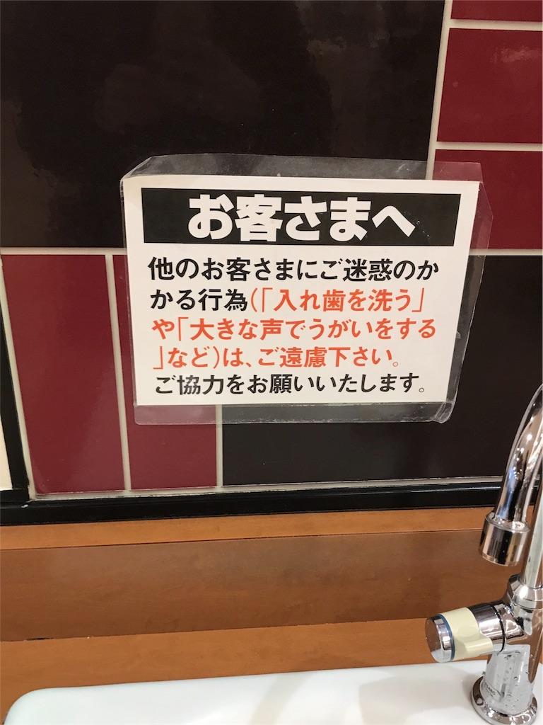 f:id:kimashufu:20180202023422j:image