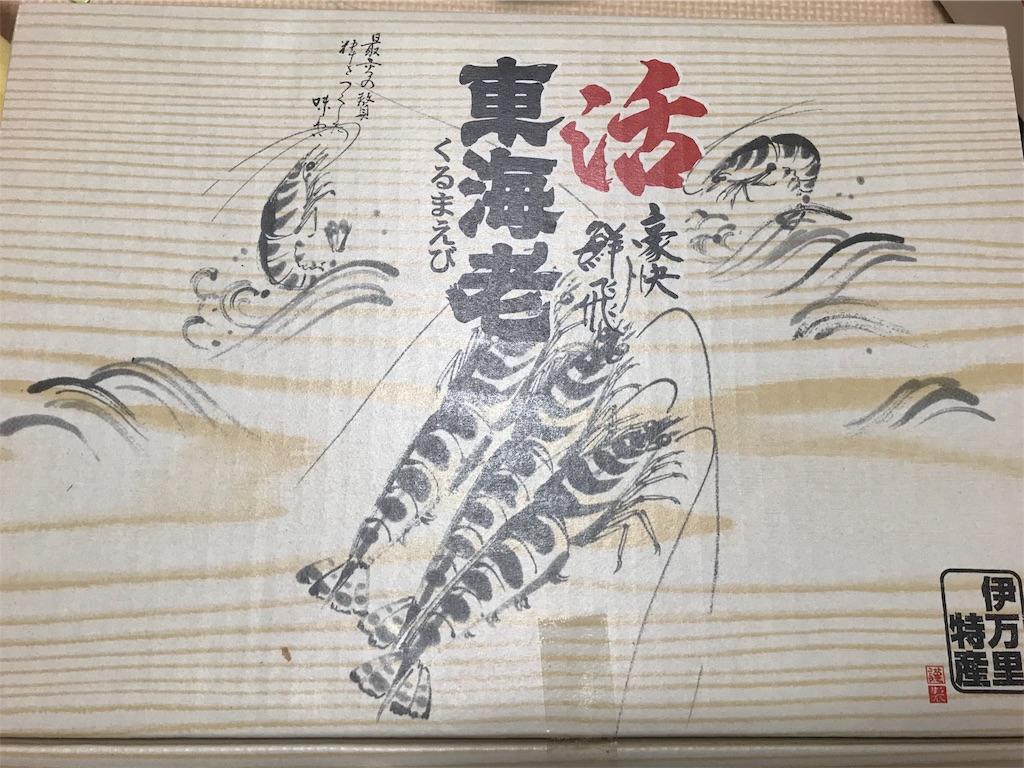 f:id:kimashufu:20180211103501j:image