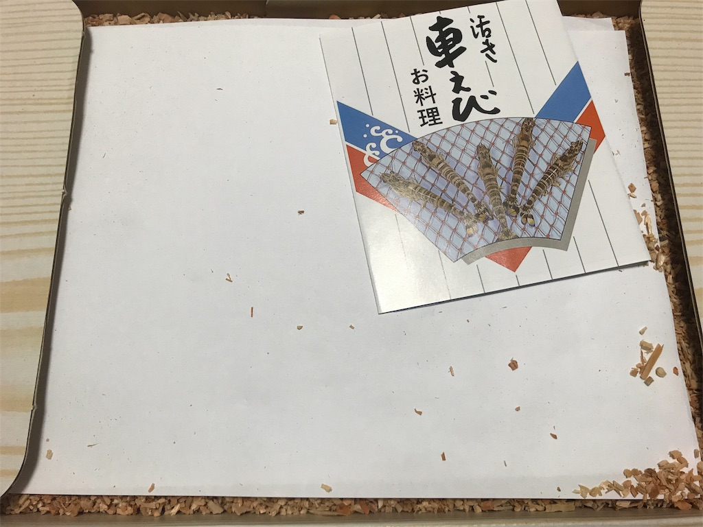 f:id:kimashufu:20180211103514j:image