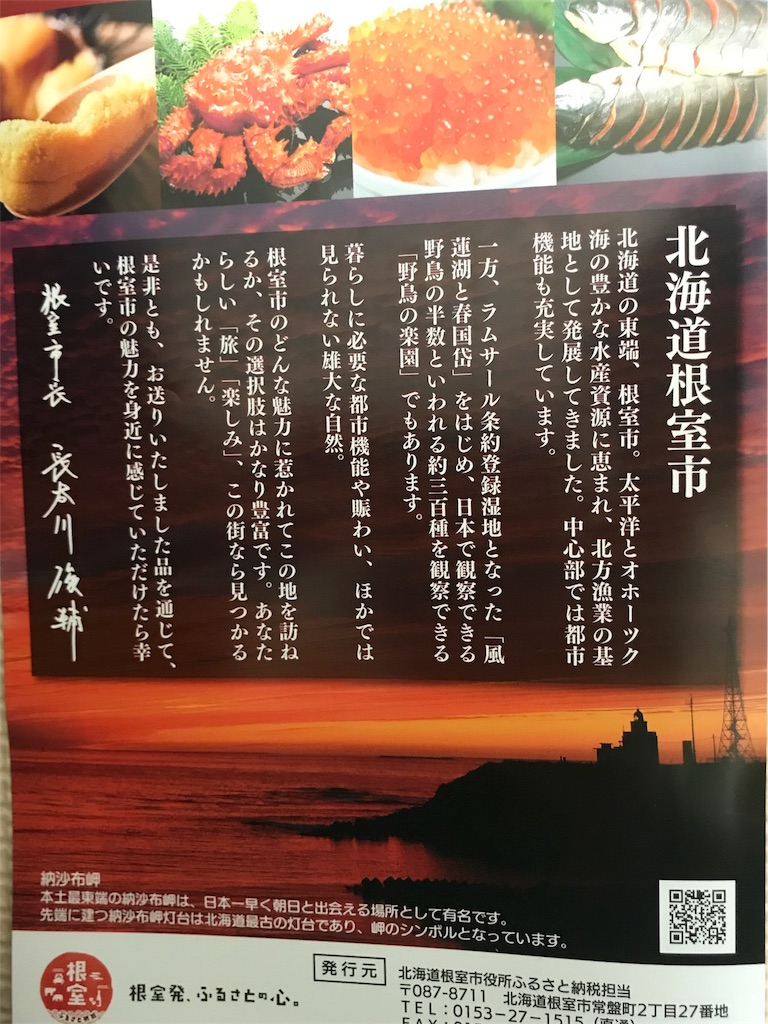 f:id:kimashufu:20180227004513j:image