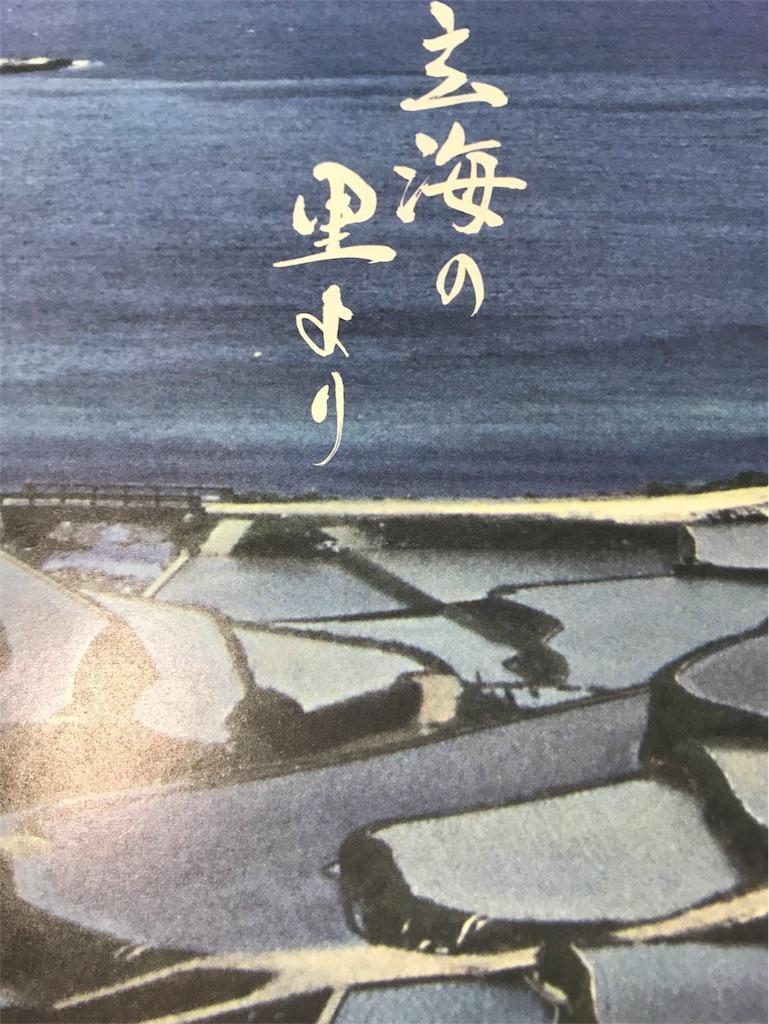 f:id:kimashufu:20180314155148j:image