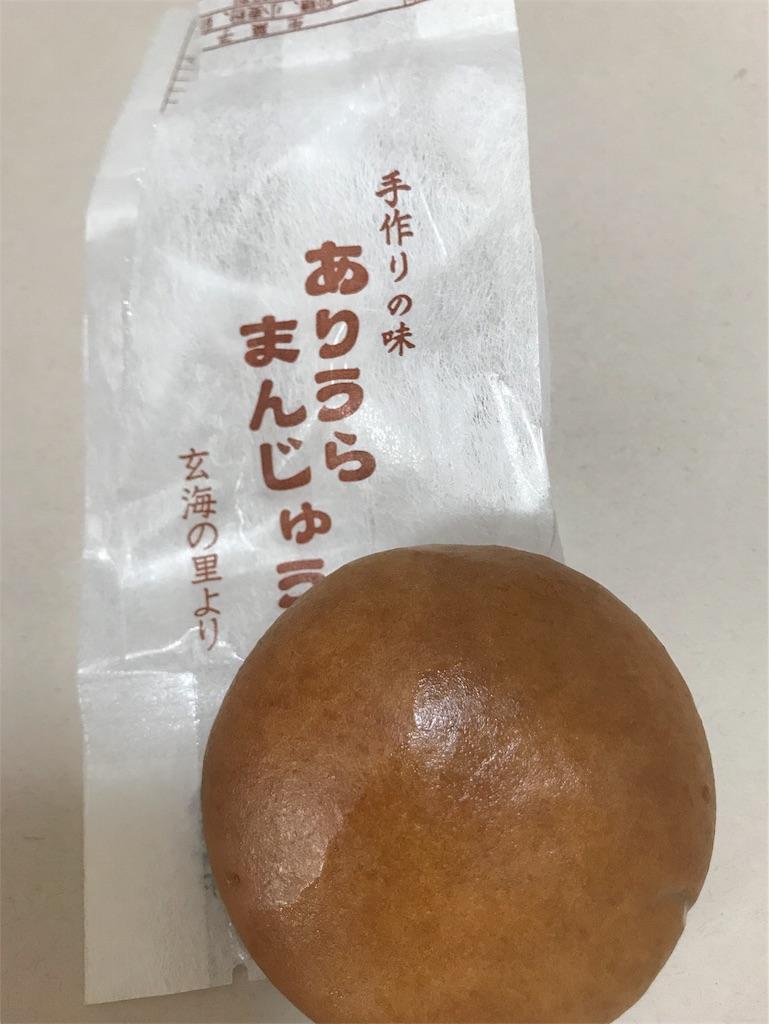 f:id:kimashufu:20180314155540j:image