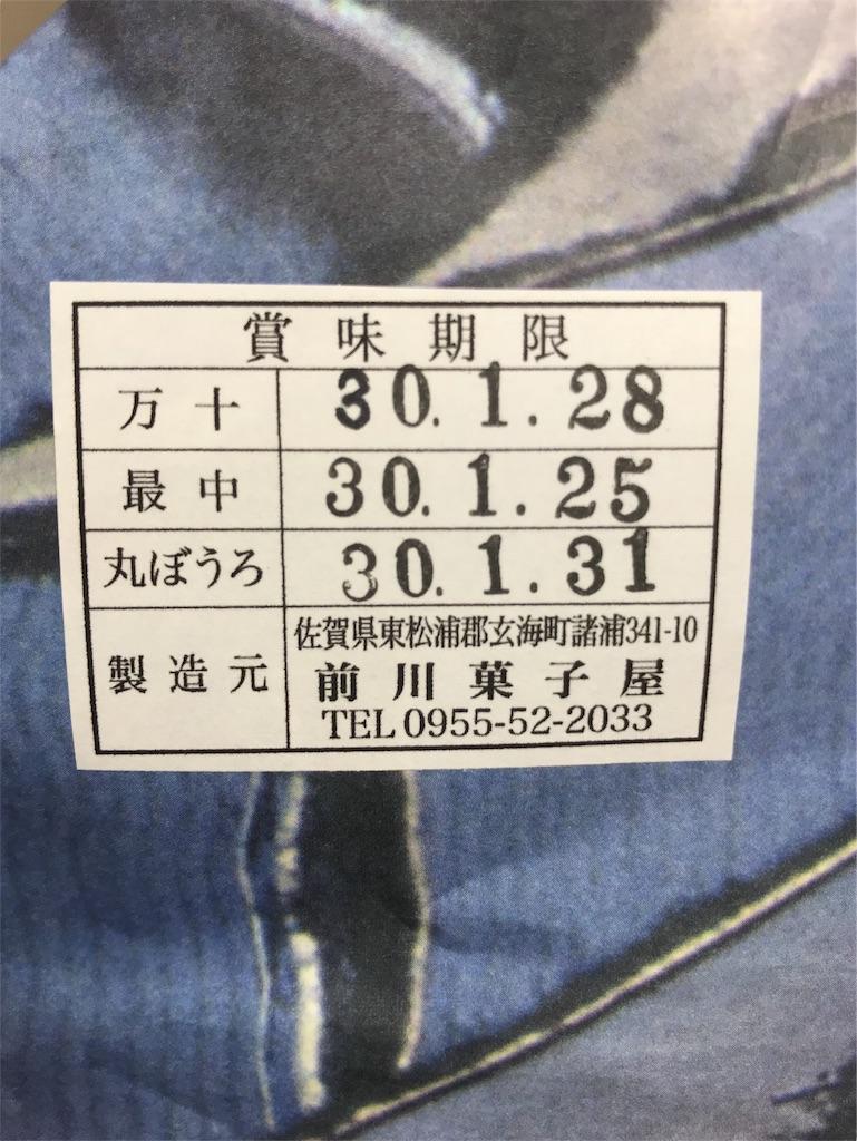 f:id:kimashufu:20180314155639j:image
