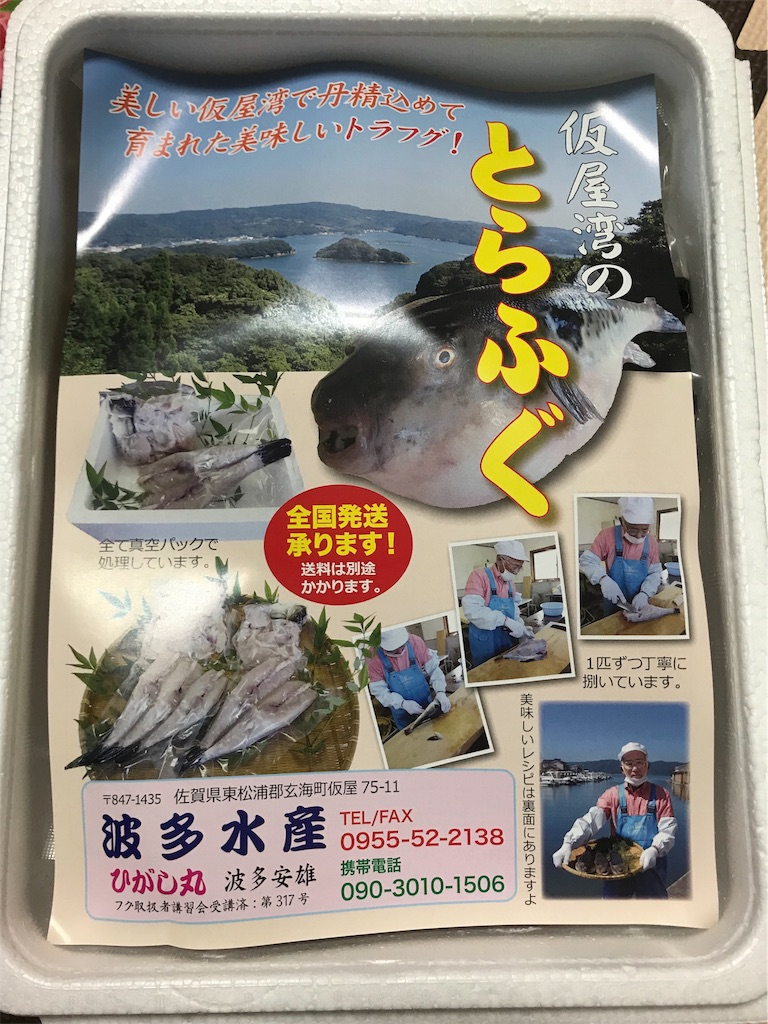 f:id:kimashufu:20180405165144j:image