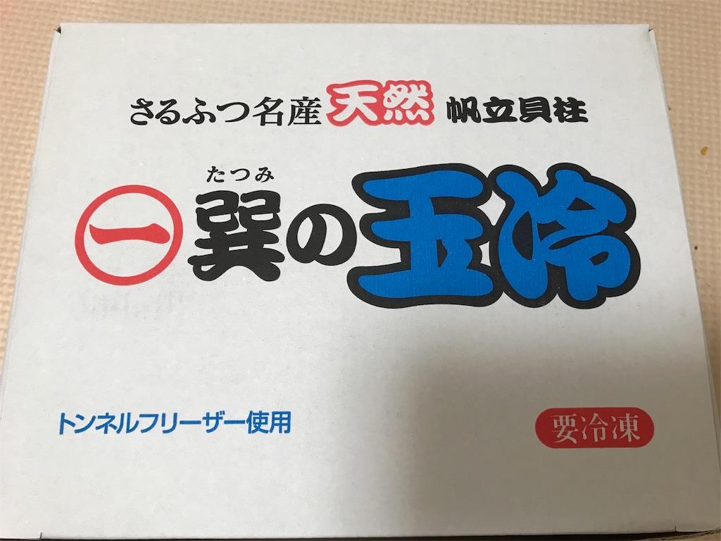 f:id:kimashufu:20180510182048j:image