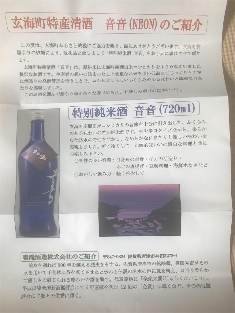 f:id:kimashufu:20180520225326j:image