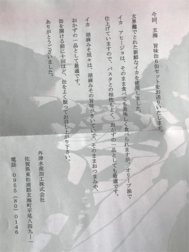 f:id:kimashufu:20180520225343j:image