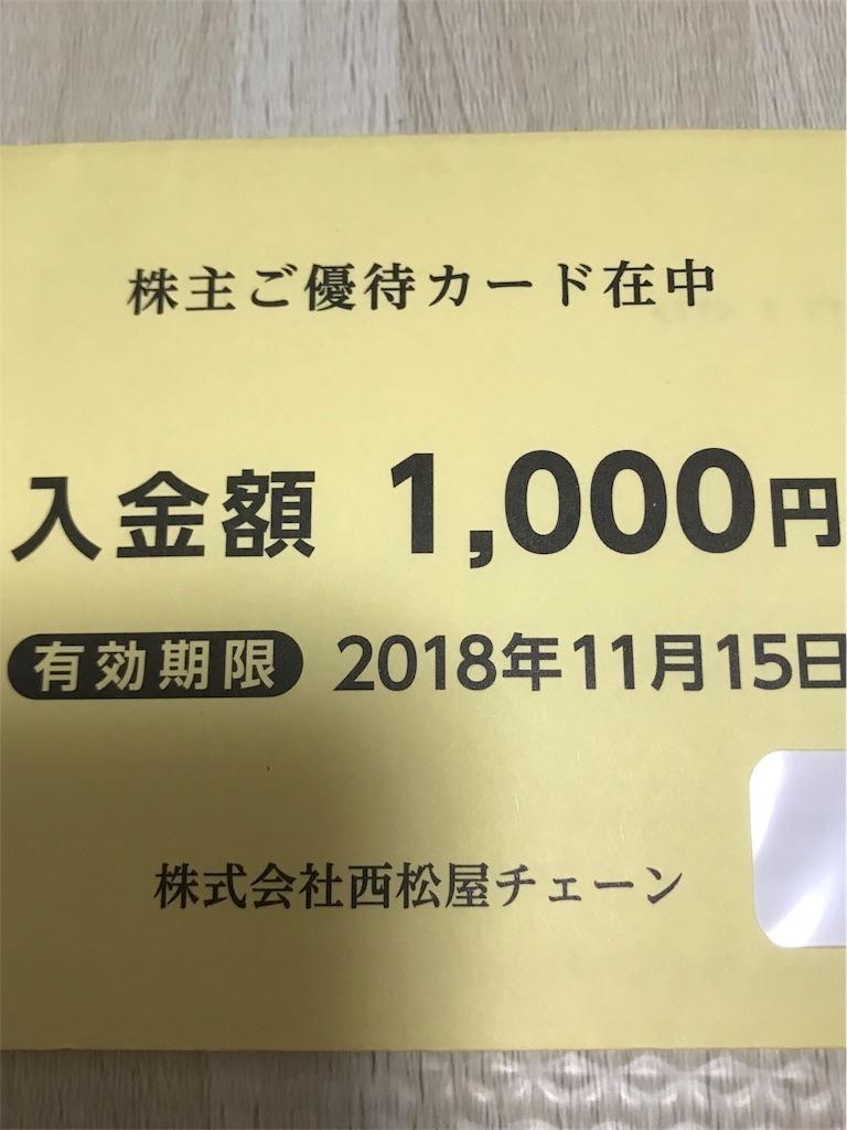 f:id:kimashufu:20180612011627j:image