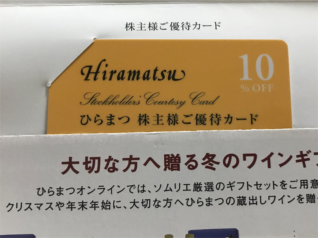 f:id:kimashufu:20181211124140j:image