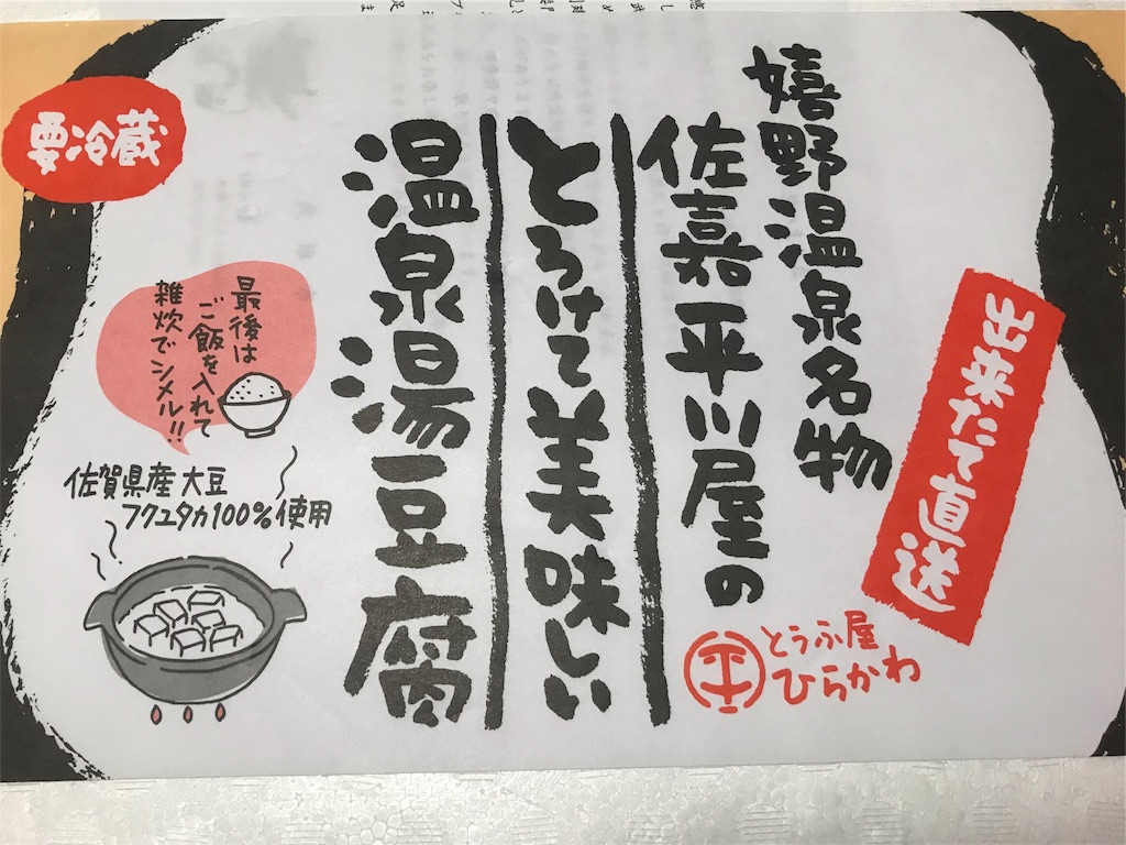 f:id:kimashufu:20181227004823j:image