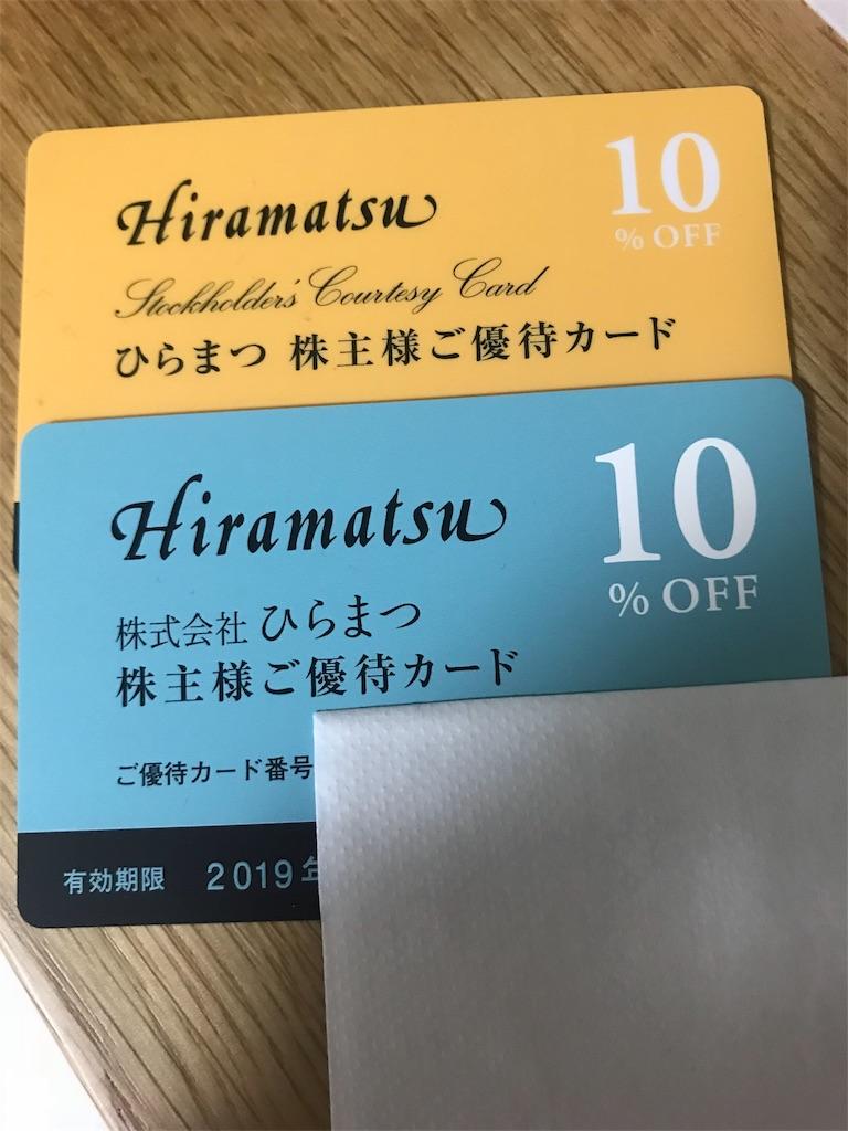 f:id:kimashufu:20190620230540j:image