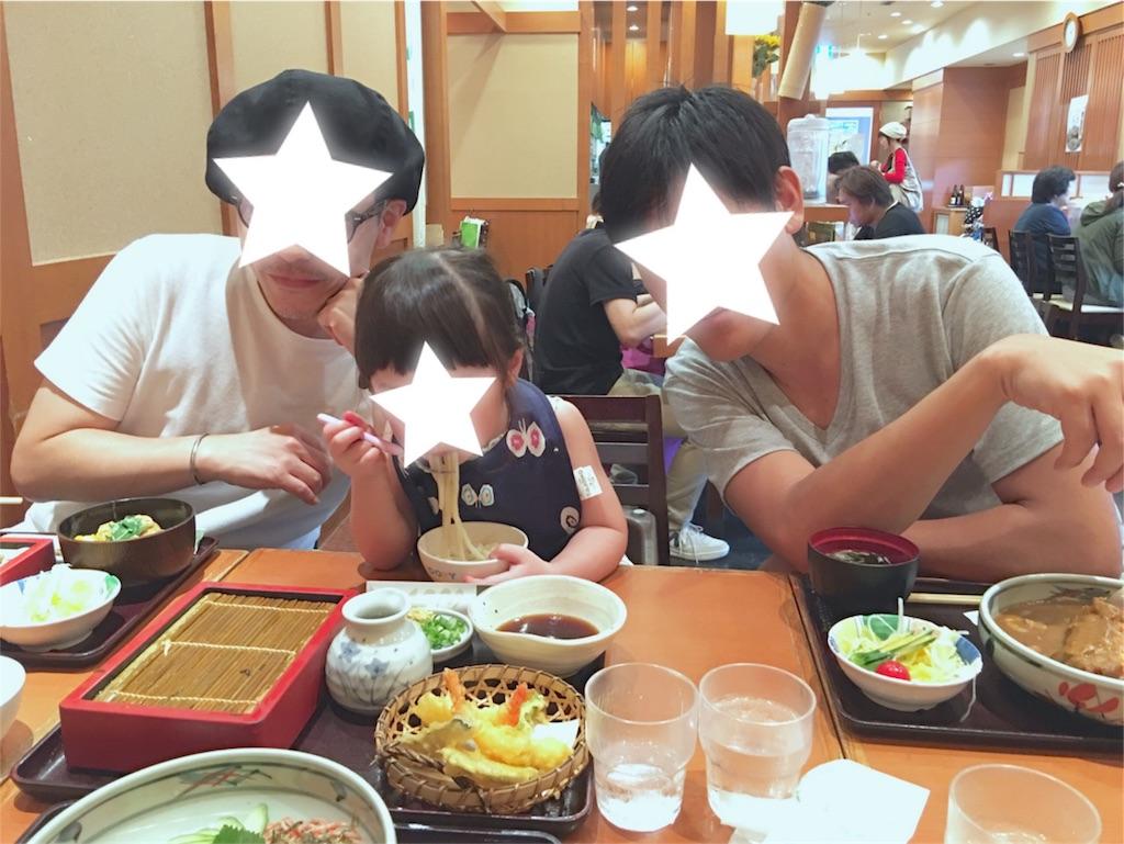 f:id:kimautoi0924:20180923164106j:image