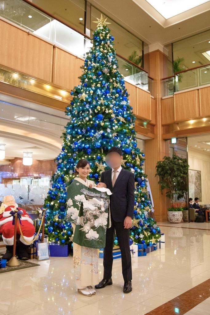 お宮参り,ロイヤルパークホテル,クリスマスツリー,ロケーションフォト