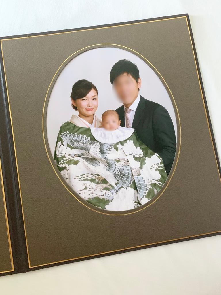 お宮参りロイヤルパークホテルの記念写真
