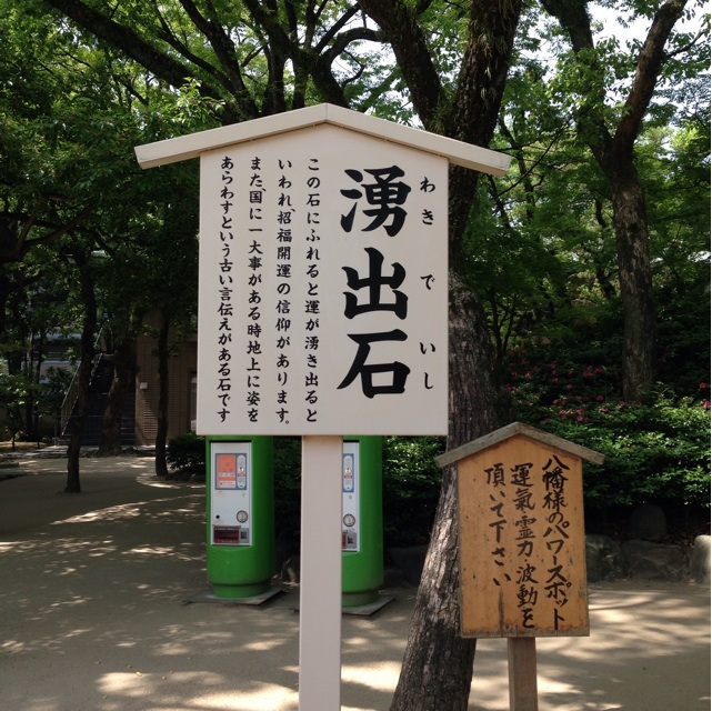 f:id:kimaya:20140529115417j:plain
