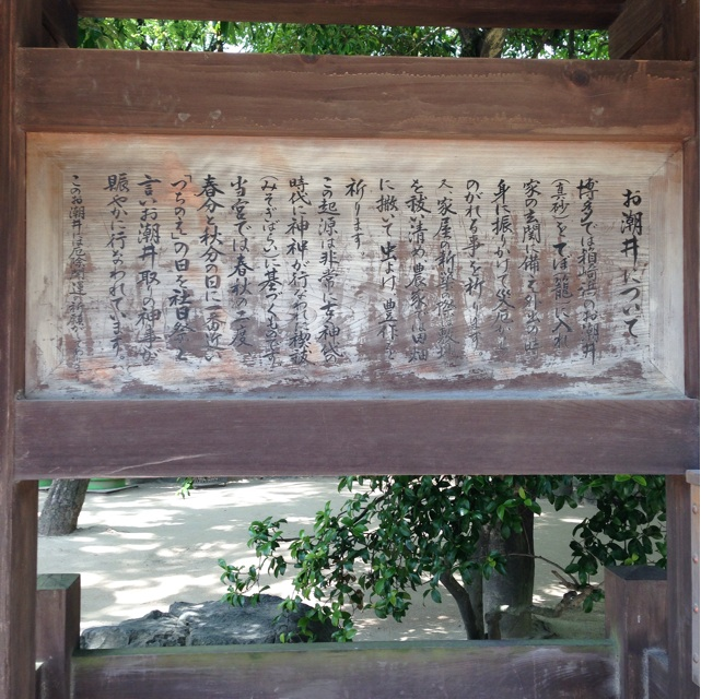f:id:kimaya:20140529115447j:plain