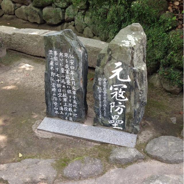 f:id:kimaya:20140529115515j:plain