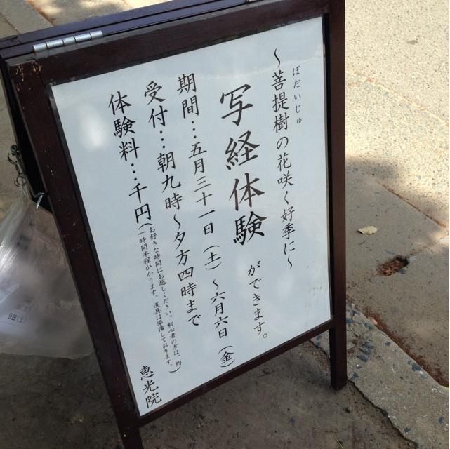 f:id:kimaya:20140529115709j:plain