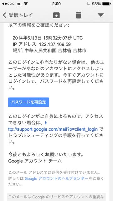 f:id:kimaya:20140604113427j:plain