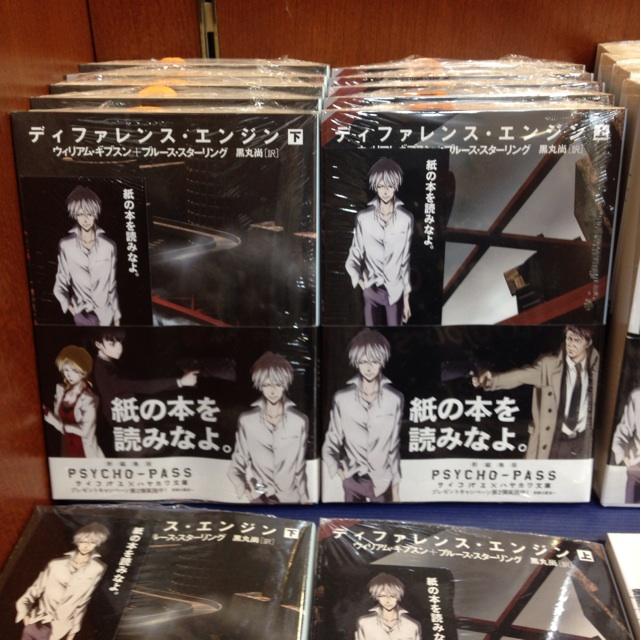 f:id:kimaya:20140724233140j:plain