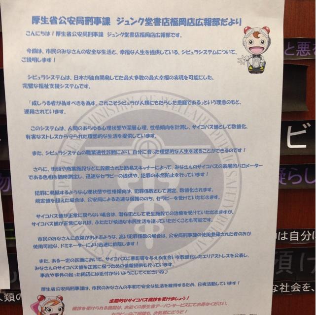f:id:kimaya:20140724233302j:plain
