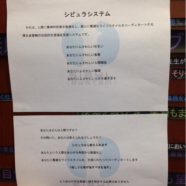 f:id:kimaya:20140724233314j:plain