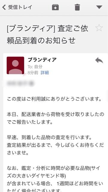f:id:kimaya:20140822132546j:plain