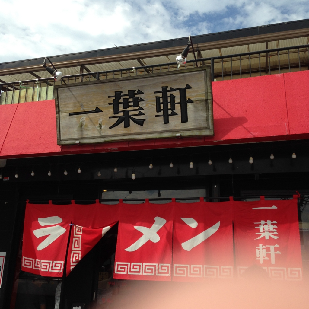 f:id:kimaya:20141011120203j:plain