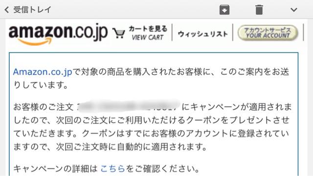 f:id:kimaya:20141020080036j:plain