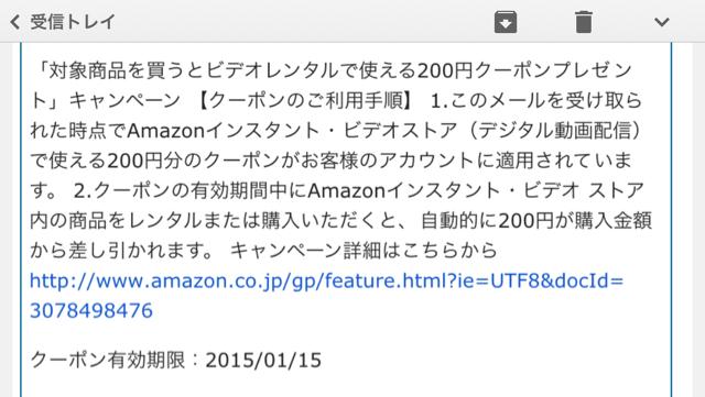 f:id:kimaya:20141020080048j:plain