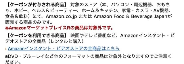f:id:kimaya:20141020082429j:plain